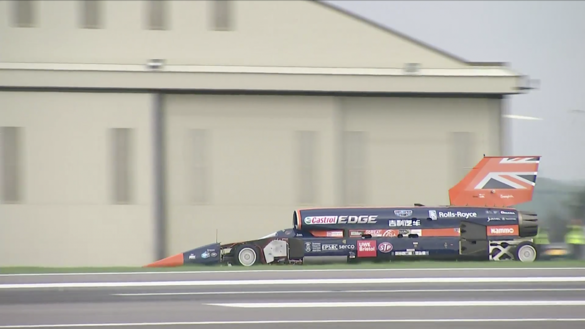 bloodhound car attempts to beat land speed record – channel 4 news