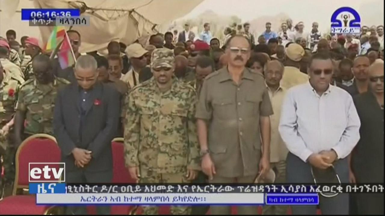 ethiopian eritrean news