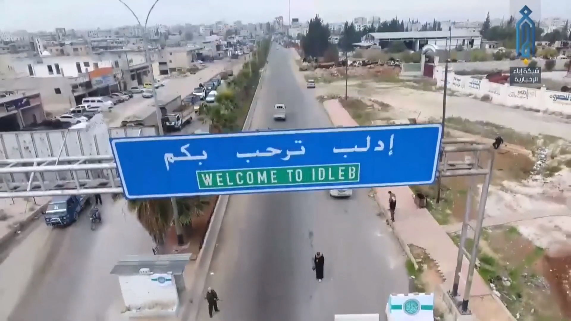The jihadis of idlib: a militant state within a state