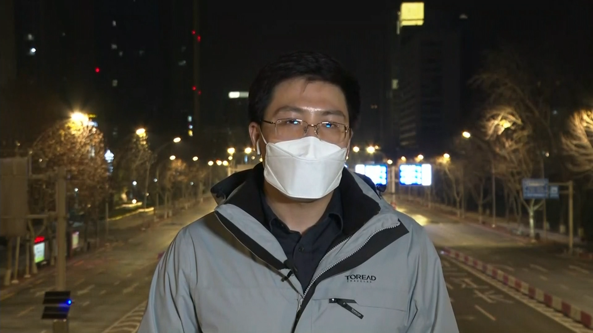 Coronavirus outbreak has been 'politicised' by some countries, says China state TV correspondent Zhou Jiaxin - channel 4